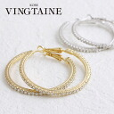 Hoop pierced earrings (3) 43mm P10-4fs3gm