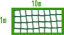 44 baseball eyes ball net 1m *10m (green)-proof