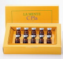 For Lamont C (plastic model) (no 3mL×10 / box) ★ popular products for Act! Sold at a special price!