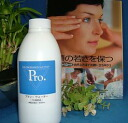 "Pro ★ ""lament' of Salon-only top quality professional beauty lotion series 500 mL"
