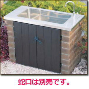 b bar Rakuten Global Market Garden sink design and ease of use