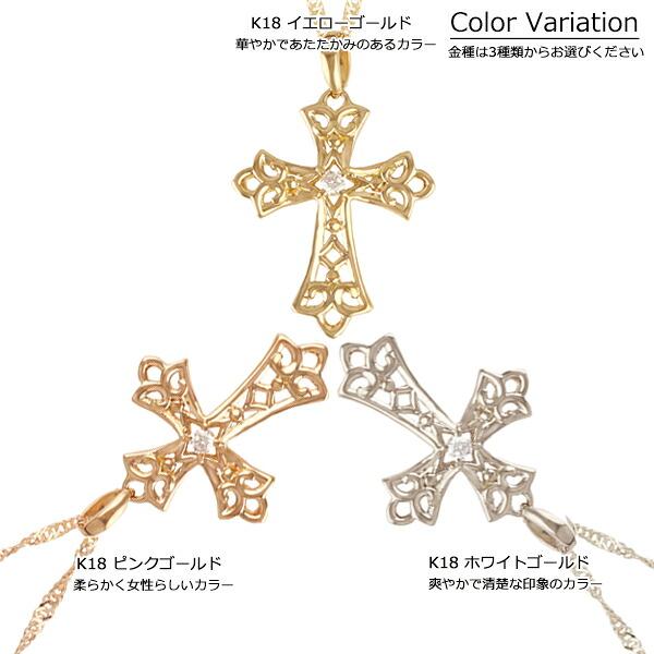 クロス ネックレス K18