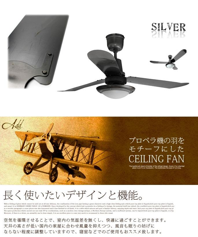 Concrete Ceiling Fan : 【楽天市場】trislander ceiling fan(トライランダー シーリングファン) global