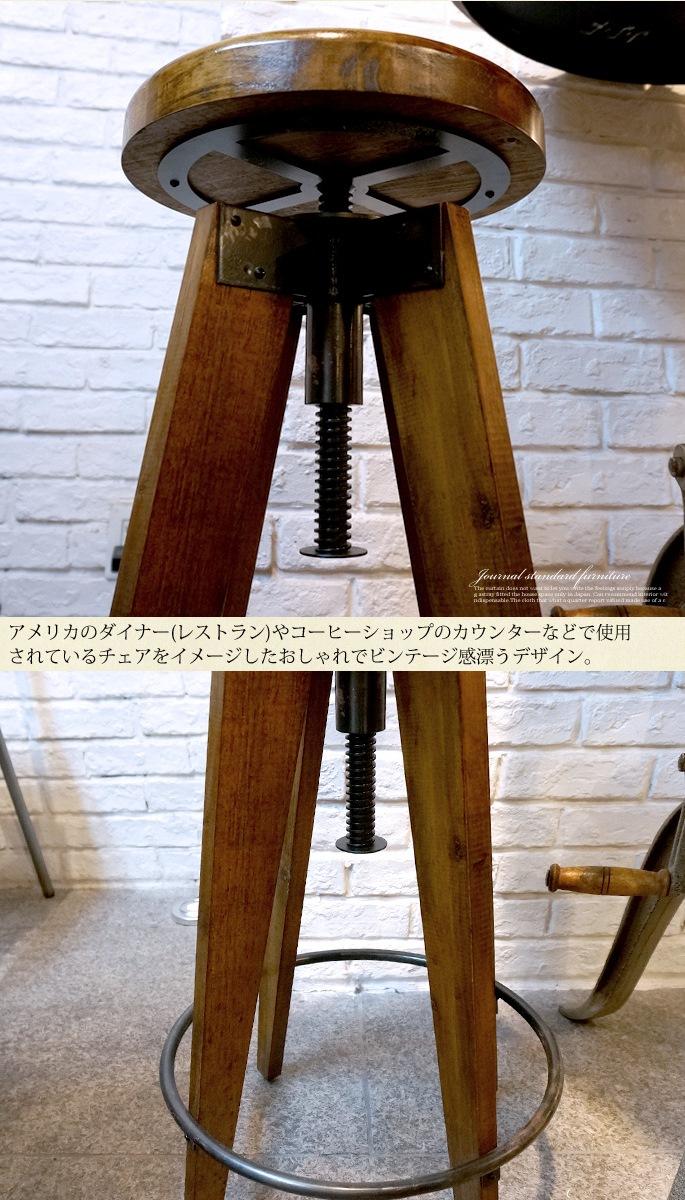 希侬高凳子的木头杂志标准家具