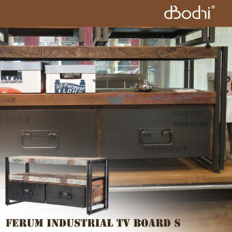 ferum industrial tv board s tv s 110769. Black Bedroom Furniture Sets. Home Design Ideas