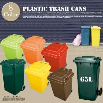 65 升塑胶垃圾桶 (8colors 65 l) 100 198 dulton (道尔顿) 所有 8 都图片