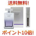 ライジングウェーブゼロ Ecstasy 100 ml EDP Eau de Parfum spray for perfume men