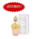50 ml of ヴァシリーサ VASILISA little secret EDP Aude pal femme perfume Lady's for spray