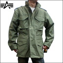 USARMY M-65 field coat alpha, Alpha ALPHA ALPHA INDUSTRIES Alpha industries