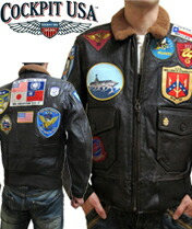 "【COCKPIT USA】""Movie Heros"" <BR>TopGun NAVY<br>G-1 Jacket"