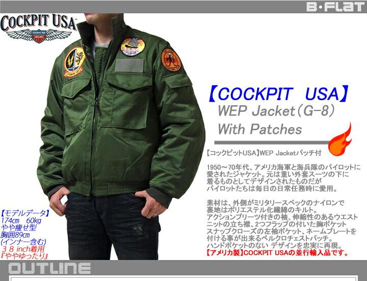 b-flat   Rakuten Global Market: Cockpit USA cockpit USA COCKPIT ...