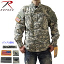 "Rothko ROTHCO ACU DIGITAL CAMOFLAGE SHIRT Camo t-shirt ""with Velcro-enabled, 5 patch' real life, MIL-spec ( Milspec ) current military products"
