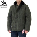 Spivak n-1 deck jacket SPIEWAK I.SPIEWAK&SONS WAXED n-1 DECK JACKET