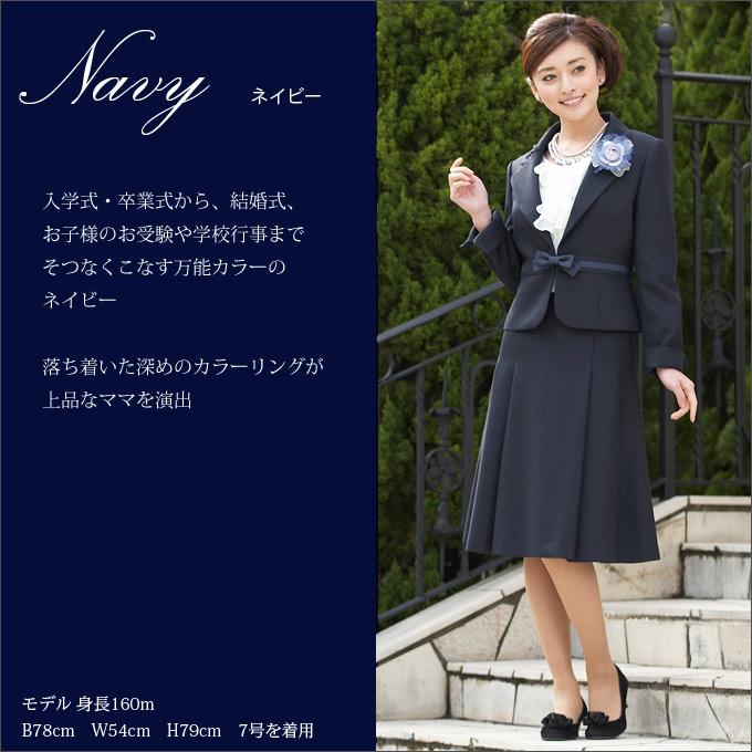 130316220-navy.jpg