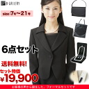 1 Day 1 set only! Also for the first time in 6 point 2 to perfect rates set bags ♪ (wb-sp1008)