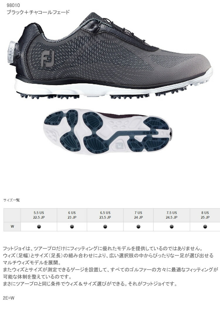 【】【送料無料】フットジョイ エンパワー レディース スパイクレス W(ワイド)サイズ [FootJoy]【ゴルフシューズ】【FJ】