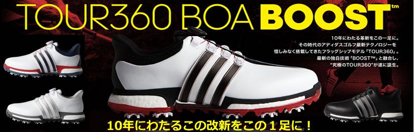 TOUR360シリーズ