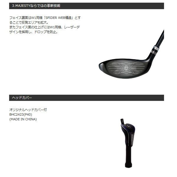 【送料無料】マルマンゴルフ 2014年モデル メンズ マジェスティ ロイヤルブラックフェアウェイウッド オリジナルカーボンシャフトモデル[MARUMAN]