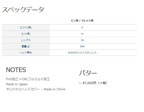【送料無料】リンクス メンズ マスターモデルXI ロイヤルブラックシリーズ パター(ピン型/マレット型)[LYNX]