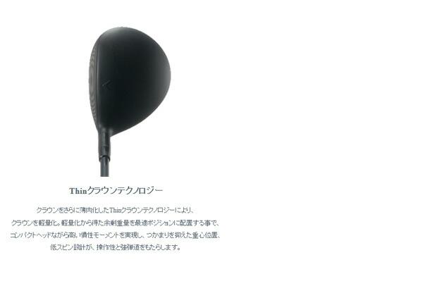 【2月中旬発売予約販売】【送料無料】 キャロウェイゴルフ Callaway Golf XR PRO 16 フェアウェイウッド Tour AD GP-6 (S) シャフト [Callaway]