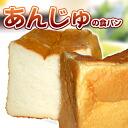 【 밤 팥 식 빵 세트 】 【 라 라 식 빵 × 1 ・ 밤 팥 식 빵 × 1 】