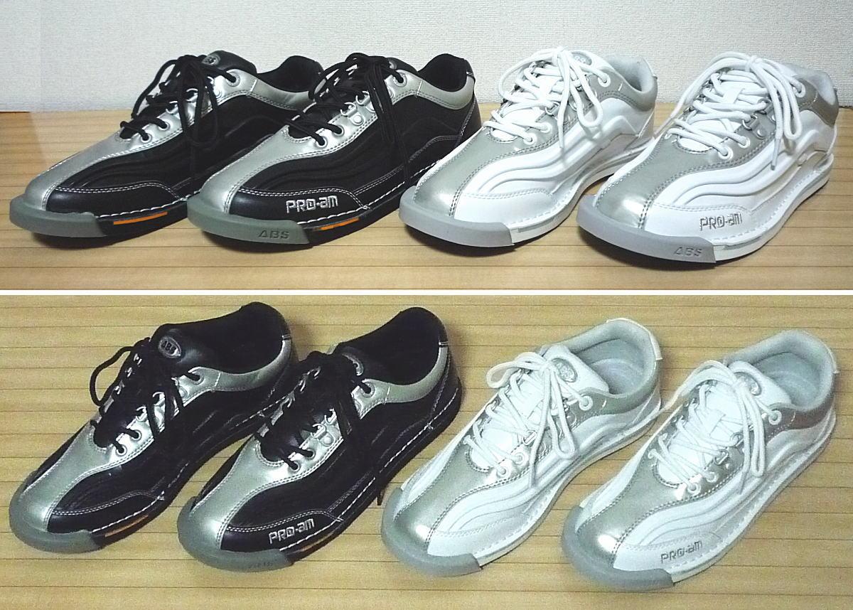 b-primeiro | Rakuten Global Market: S-1230 Bowling shoes (left and ...