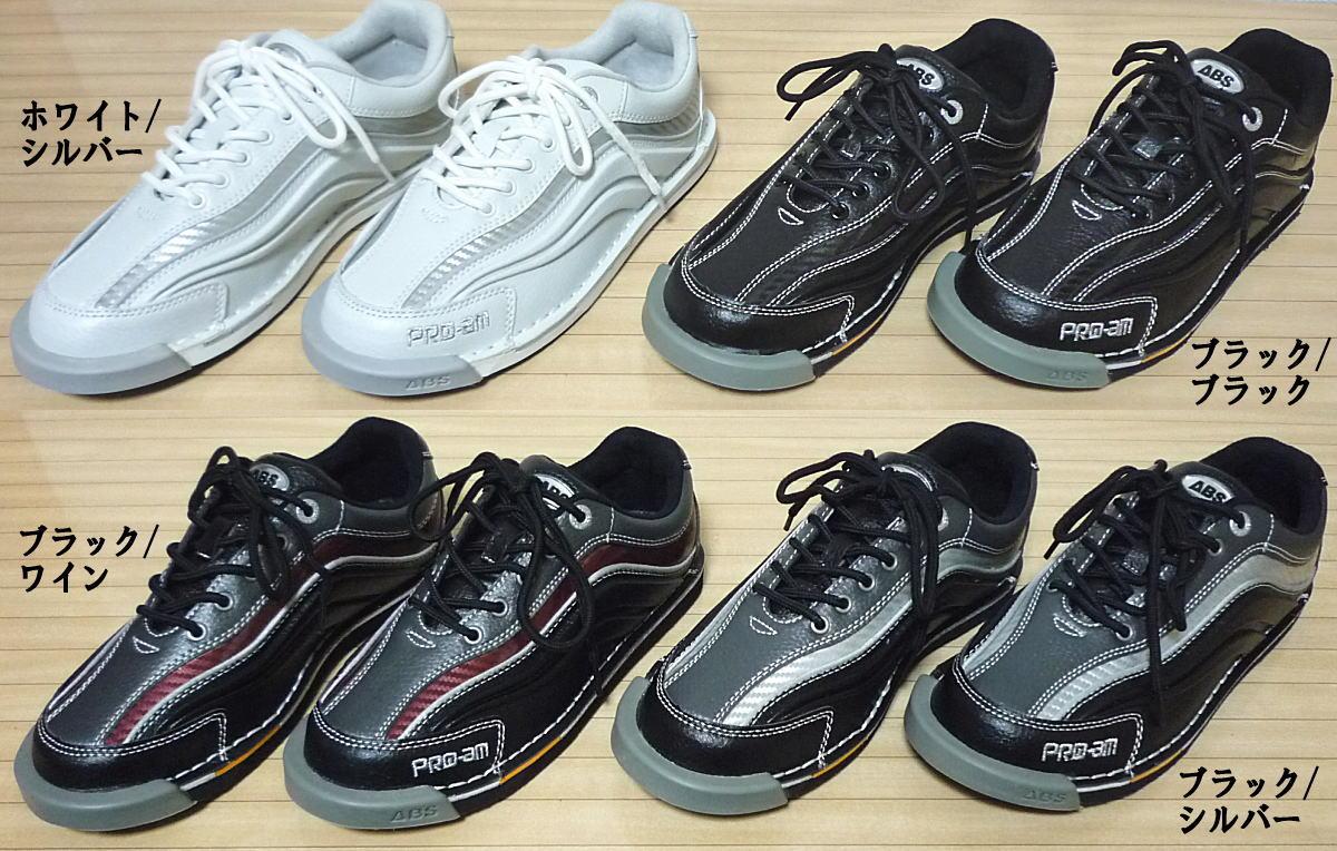 b-primeiro | Rakuten Global Market: S-950 Bowling shoes (left and ...