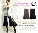 Care hard comfortable material ☆ gaucho pants