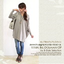 Stripe ☆ dolman-style BIG parka one piece