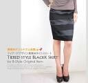 Front tiered design ☆ different material neck skirt