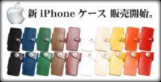 �� iPhone �����������䳫�ϡ�