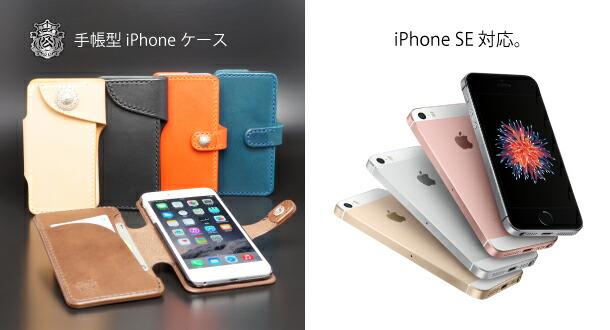 �� iPhone ������ ���䳫�ϡ�