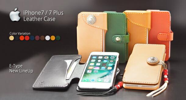 手帳型 iPhone 7・7 Plus用レザーケース 販売中