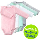 Class four pieces of reason ant special price Carter's long sleeves body suits set (Everyday Girl rompers body suit) size: 6M