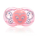 ★ Razbaby ★ dropped fine Keep-it-Kleen pacifier (pink butterfly)