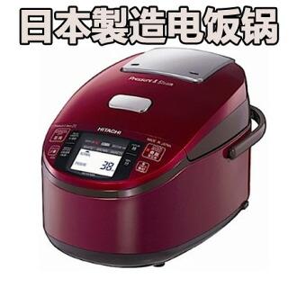 海外水稻日立 IH 電鍋 jar 水稻電飯煲壓力與蒸汽 IH 電鍋 (料酒) RZ KV180Y 220 V 日立水稻電飯煲日本先打個電話弄火鍋人氣