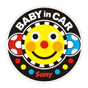 Sassy (sash) baby in car sticker / smiley face