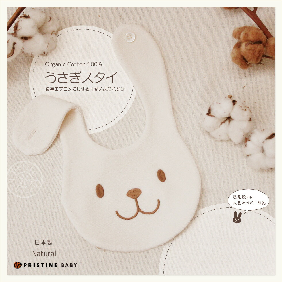 大尺寸是婴儿用具围裙围兜可爱小兔子婴儿围兜有机棉