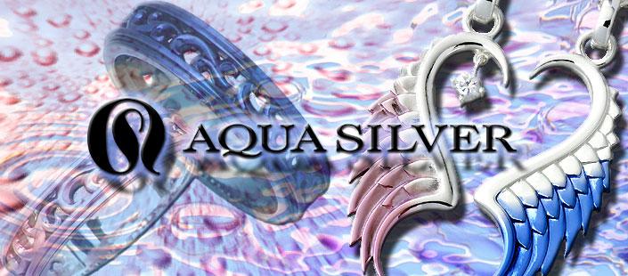 AQUA SILVER(アクアシルバー) シルバーアクセサリー