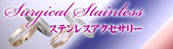 white clover(�ۥ磻�ȥ��?�С�) ���ƥ�쥹���������