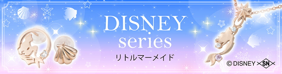 white clover(�ۥ磻�ȥ��?�С�) Disney���������
