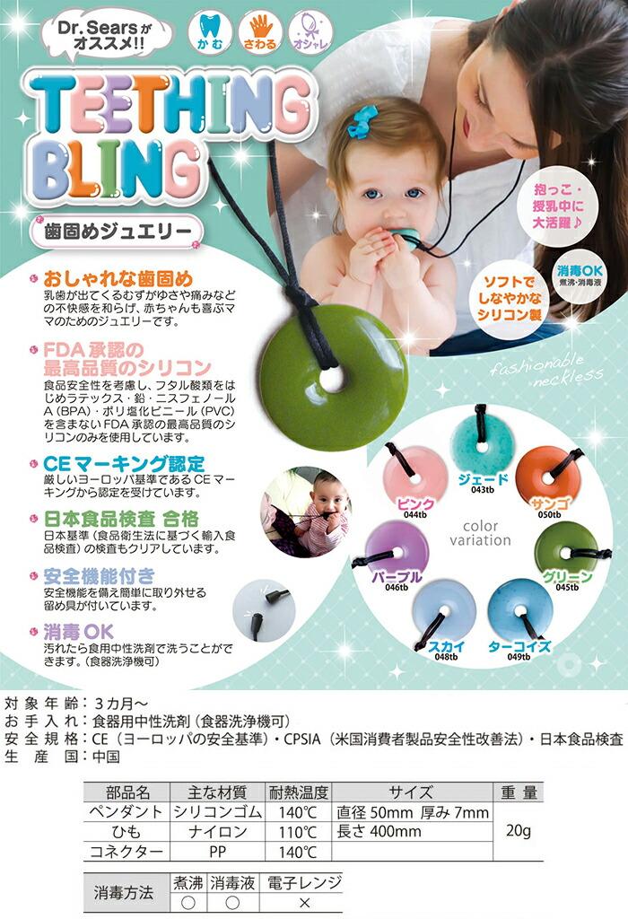 http://image.rakuten.co.jp/baby-street/cabinet/03744406/03744407/img66930820.jpg