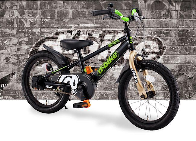 D-Bike Master / ディーバイクマスター(16インチ/Black)の画像