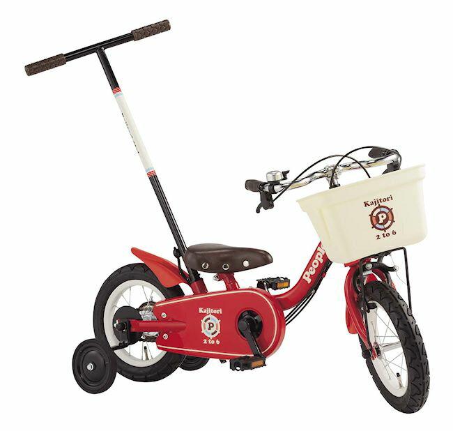 自転車の ピープル 自転車 価格 : ピープルじてんしゃ 12インチ ...