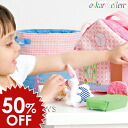 Nordic Sweden design cloth toys oskar &eleen (Oscar & Ellen) Dollhouse girl 3 years old: her 4-year-old woman