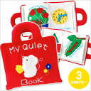 Toys fabric toys, cloth book my quiet book (red) for the first time! Boys girls age 3: the 3-year-old man she 05P19Jun15