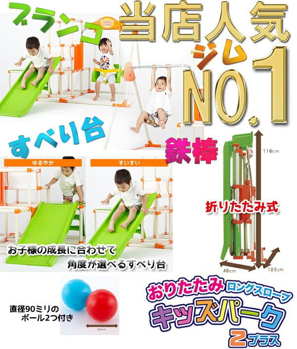 カレンダー カレンダー 子供用 : ... 子供用【ワールド 野中製作所