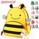 Skip-zoopack-0106mai
