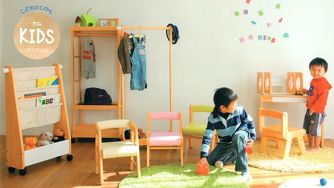 ... 子供用イス:赤ちゃんデパート