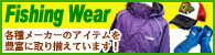 Fishing Wear/�ե��å��󥰥�������